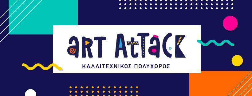Art attack axd